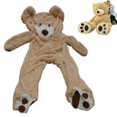 260CM Cute Light Brown Giant Teddy Bear Unfilled Plush Toy For Christmas Gift