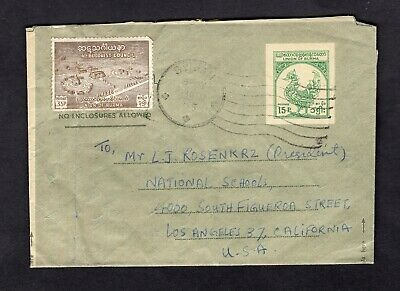 Old 1955 Burma Uprated 15p Aerogramme Air Mail Air Letter 35p Stamp Scott #155