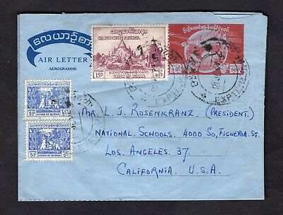Old 1956 Burma Uprated 50p Aerogramme Air Mail Air Letter with 3 Stamps #142/154