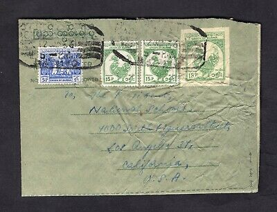 Old 1956 Burma Uprated 15p Aerogramme Air Mail Air Letter with 3 Stamps #142/144