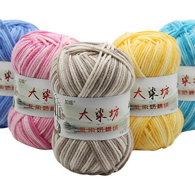 5 Section-Dyeing Middle-Thick Milk Cotton Soft Baby Yarn Hand Knitting