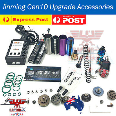 2019 UPGRADE Gearbox Metal Parts JINMING J10 ACR Gen10 Gel Ball Blaster 7mm-8mm