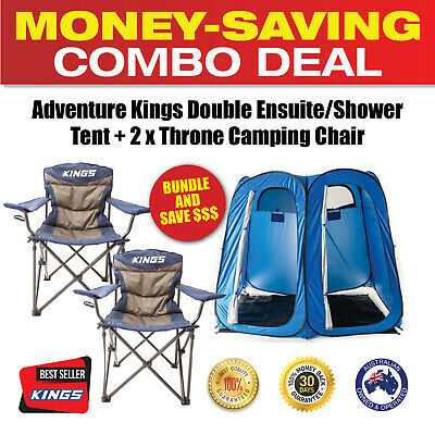 Adventure Kings Double Ensuite/Shower Tent + 2 x Throne Camping Chair