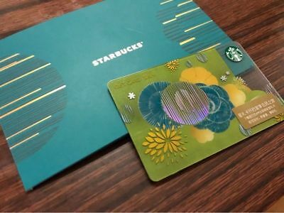 2018 Starbucks China Happy Moon Festival Mid Autumn Day Gift Card Pin Intact