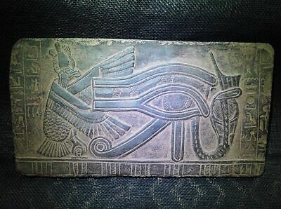 Egyptian Antiques Antiquities Eye of Horus Stela Fragment Relief 501-301 Bce