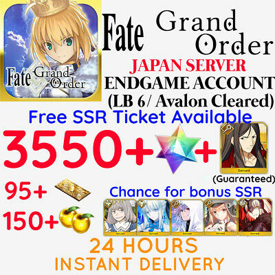 [INSTANT] BUY 2 GET 3 JP 1825+SQ Fate Grand Order Japan FGO Quartz Account