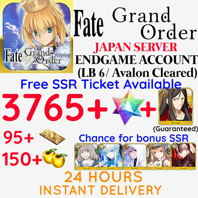 [INSTANT]BUY 2 GET 3 JP 1000sq+40 tix  Fate Grand Order Japan FGO Quartz Account