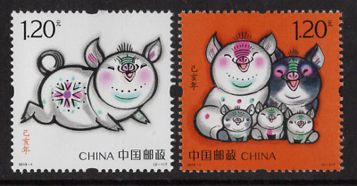 CHINA  2019-1 YEAR of the PIG, LUNAR NEW YEAR stamp  set of 2, Mint, NH