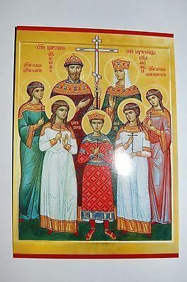 postcard Orthodox Russian Icon Saint Russian Tsar Nicholas II and his family