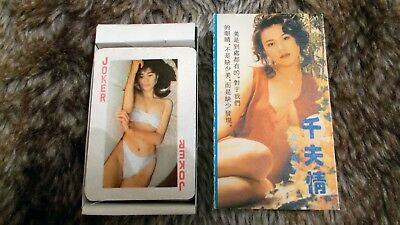 Vintage Adult Playing Cards ( Chinese )