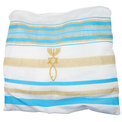 Messianic Tallit Prayer Shawl Dark Light Blue & Gold Stripes w/ Talis Bag 72x22""