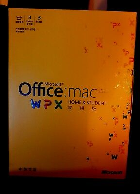 Microsoft Office MAC 2011 Home and Student Computer Program Pack