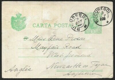 (111cents) Romania 1900 5 Bani Postcard