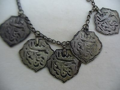 NECKLACE ANTIQUE SILVER WITH ISLAM KOREAN QUOTATIONS PERSIA EARLY 20th CENTURY