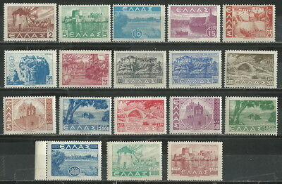 GREECE GREEK 1942-1944 '' LANDSCAPES Issue '' SET MNH (AN 055)