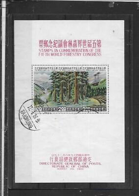 CHINA - TAIWAN - Block 8  gestempelt   # 363 c