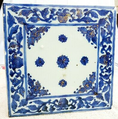"1910s Early Extra Rare Art Nouveau Blue Floral Gold Work Architecture 7.3"" Tile"