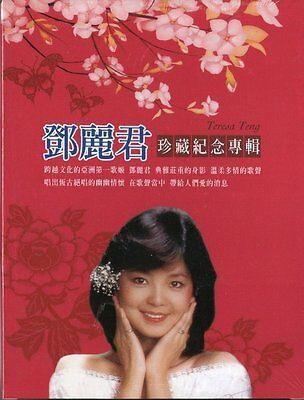 Teresa Teng Best Collection [10-CD] Chinese Japanese Hits New Sealed 鄧麗君