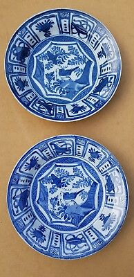 2 Antique Dutch blue Delft Plate Dish Wall Charger Wanli Kraak style CHINOISERIE