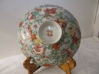 Chinese Millefiori Porcelain Bowl or Dish Cover