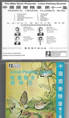 THE LINUS PAULING QUARTET Immortal Chinese Classics TX PSYCHE CD The Mike Gunn