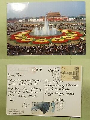 DR WHO 1996 CHINA PRC NATIONAL FLAG OVER TIAN'ANMEN PC AIRMAIL TO USA  d92332