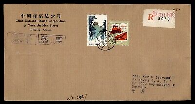 DR WHO 1987 CHINA PRC BEIJING REGISTERED AIRMAIL TO DENMARK  d94363