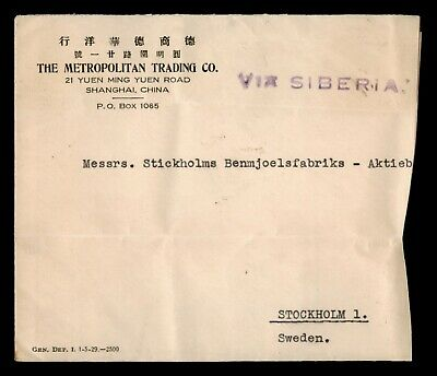 Dr Who Prc China To Sweden Via Serbia C81572