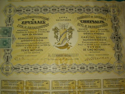 "Greece,Greek company of  Silk ""CHRYSALIS"" 5 shares-Athens 1944"