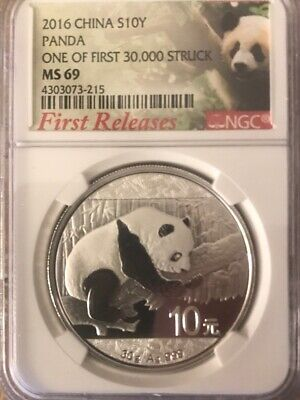 2016 China Panda $10Y Silver NGC MS69 First Releases One Of First 30,000 Struck