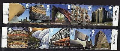 2017 - FAMOUS BUILDINGS -  2 strips of 5 - VFU. CDS
