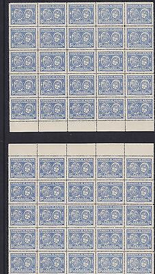 Bolivia, 1947-50, Airmail, large multiples, Lot 6234