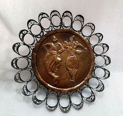 Vintage Old Handmade Copper Filigree Hanging Plate- Albania-Communism-1960-Rare