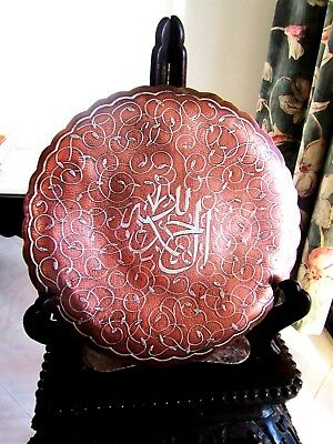 c. 19th - AN ISLAMIC, PERSIAN, OTTOMAN SILVER-INLAID COPPER TRAY/PLATE