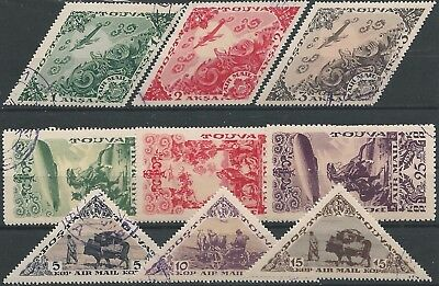 Russia / Tannu Tuva, 1936 Sc C10-C18, Air Mail Set, complete, CTO, with gum