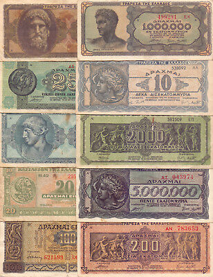 Greece - Lot of 10 Different Greek Banknotes - (12)