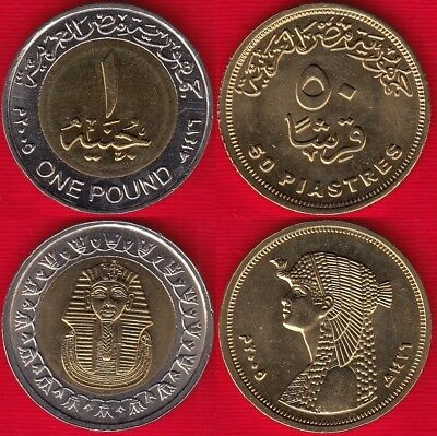 Egypt set of 2 coins: 50 piastres - 1 pound 2005 (1426) UNC
