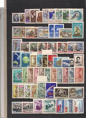Russia & Soviet union full year set 1960 mnh**