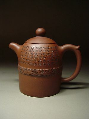 Antique Chinese Yixing Zisha Purple Clay Pottery Teapot, Signed. Late Republic