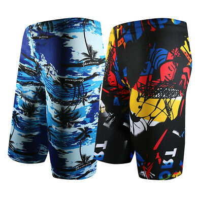 Men Hawaii Printed Swimwear Cool Quick Dry Swim Trunks Bathing Pool Swimsuit NEW