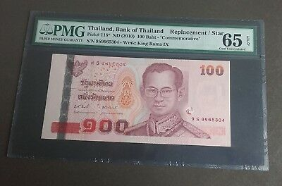 Thailand banknote - P118* - 100 baht Commemorative Replacement Star (PMG65)EPQ