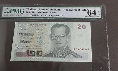 Thailand banknote - P109* - 20 baht Replacement Star note PMG 64 EPQ