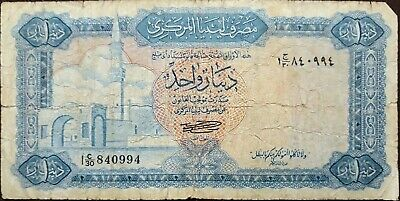 Libya banknote - 1 one dinar - year 1971 - Gurgi Mosque - free shipping
