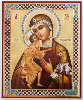 The Feodorovskaya Icon of the Mother of God #2  5 1/4 inch