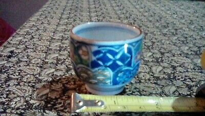 Nicely Decorated Chinese Egg Cup