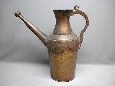 Large Antique Copper Islamic Arab Persian Ottoman Style Water Pot Ewer