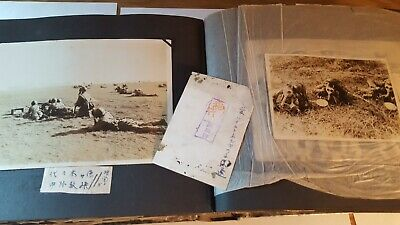 WW2 Imperial Guard 2nd Division 3rd Infantry Guards Regiment 96 Photos Annotated