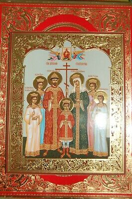 Orthodox Russian Icon Saint Russian Tsar Nicholas II and his family #3