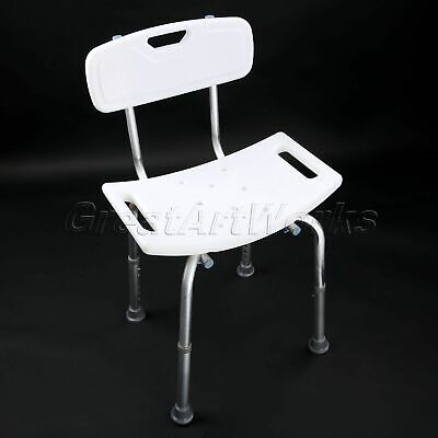 Shower Chair Seat with Removable Back Bath Stool for Elderly Limited Mobility