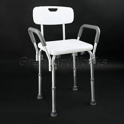 Medical Lift Shower Chair Adjustable Portable Bath Bench Seat with Arms and Back